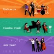 Musicians Banner Set — Stock Vector #74009981