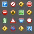 Постер, плакат: Road traffic signs glossy icons set