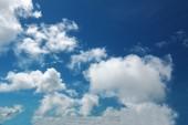 The sky — Stock Photo