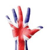 Otwórz ręką uniesioną do góry, multi celem koncepcji, fla uk (Wielka Brytania) — Zdjęcie stockowe