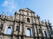 St. Paul's Cathedral , Macau. (  It's popular for travel and tourism ) — Stockfoto
