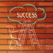 Funny ladder of success design with motivational writing — Stock Photo #53920917