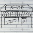 Funny illustration of small corner shop — Stock Photo #55183337
