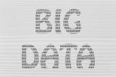 大きなデータの図、バイナリ コード テクスチャと書いて — ストック写真
