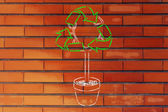 Tree with foliage in shape of recycle symbol — Stock Photo