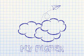Fly higher illustration with paper airplane — Stock Photo