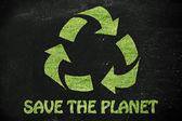 Save the planet illustration — Stock Photo