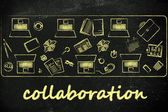 Collaborations and teamwork illustration — Stock Photo