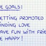 List of life goals — Stock Photo #77791188