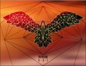 抽象的な多角形鳥. — ストックベクタ
