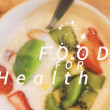 Food for health background. — Stock Photo #71571037