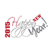 2015 Happy new year hand lettering. — Stock Vector