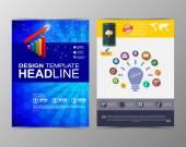 Minimalistic multifunctional media backdrop — Stock Vector