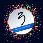 3 Happy Birthday background — Stock Vector #61576779