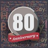 80 Happy Birthday Anniversary background — Stock Vector