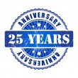 25 Years anniversary stamp. — Stock Vector #63939955