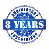 8 Years anniversary stamp. — Stock Vector