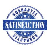 Timbre de garantie de satisfaction. — Vecteur