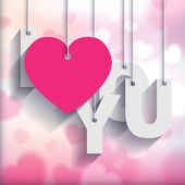 I LOVE YOU  background. — Stock Vector