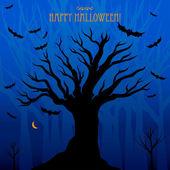 Halloween karta nebo pozadí — Stock vektor