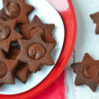 Chocolate-caramel cookies on Christmas background.selective focu — Stock Photo #60558721