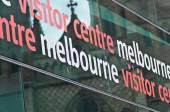 Melbourne visitor centre — Stock Photo