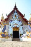 Wat Khua Khrae Temple in Chiang Rai, Thailand — Стоковое фото