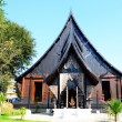 The Black House known as Ban Dam or Baandam Museum in Chiang Rai — Stock Photo #68171259