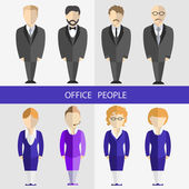 Business People icons. — Stock Vector