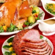 Honey glazed ham — Stock Photo #56508495