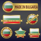 Made in Bulgaria — Stock Vector