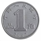 One Chinese Yuan coin — Stock Photo