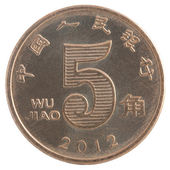 Five coin Chinese Yuan — Stock Photo