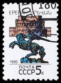 Capitals of Soviet Republic — Foto de Stock