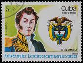 Latin American history — Stock Photo