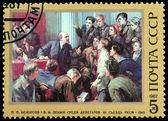 Soviet Young Communist League — Stock Photo