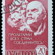 Постер, плакат: Vladimir Lenin and Karl Marx