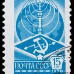Постер, плакат: Ostankino television tower
