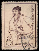 Yuan Dynasty — Stock Photo