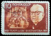 Anniversary of Vakhtangov State Theater — Stock Photo