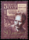 Soviet novelist and winner — Stock Photo
