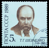 Ukrainian poet and painter — Stock Photo
