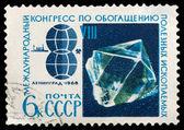 Congress on obogoscheniya minerals — Stock Photo