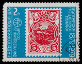 International Philatelic Exhibition — Stock Photo
