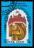 インドのソビエト祭 — ストック写真