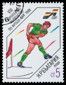 European football championship Germany — Стоковое фото