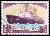 Russian steamship  — Stock Photo