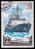 Russian  Icebreaker — Stock Photo