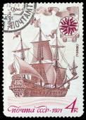 Old russian sailing warship — Stock Photo