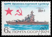 Soviet ships Antisubmarine cruiser — Stock Photo